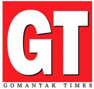 Gomantak-times-epaper-english-daily-Goa